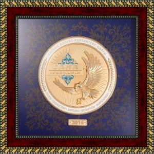 Лидер отрасли_ Казахстан 2016 медаль (2)
